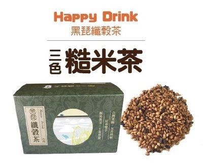 黑琵款新包裝-糙米茶  健康飲品 內含...