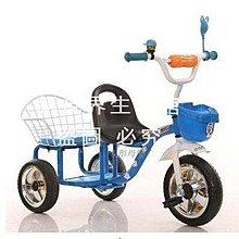 【新視界生活館】兒童三輪車小孩腳踏車雙人童車玩具車雙胞胎男女寶寶自行車3533{XSJ314621446}