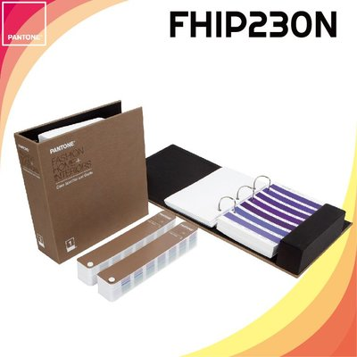 【PANTONE彩通】FHIP230N Color Specifier and Guide Set 色彩手冊及指南套裝 (TPG2310色)