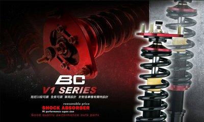 》傑暘國際車身部品《全新 高規格 BC 避震器 V1 30段 高低軟硬可調 IMPREZA GC8 GDB