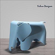 瑞士 Vitra Eames Elephant兒童大象椅 Charles & Ray Eames 設計復刻品§宥薰設計家