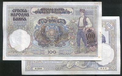 SERBIA(塞爾維亞紙幣),P23,100-DINAR,1941,品相極美上 XF+