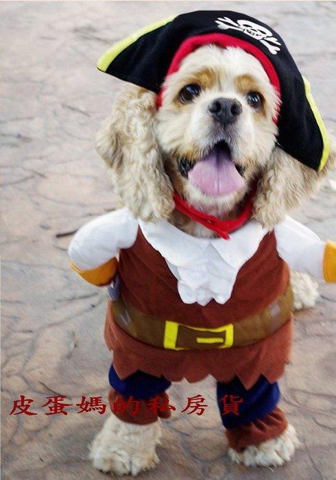 【皮蛋媽的私房貨】CLO0450變裝海盜服-虎克船長-海盜變身裝~狗衣服貓衣服寵物造型服裝-海盜裝寵物變身裝貓狗搞怪裝L