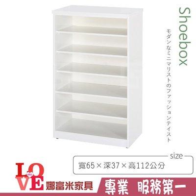 《娜富米家具》SQ-057-07 (塑鋼材質)開棚/ 開放式2.1尺鞋櫃-白色~ 優惠價2000元 台北市