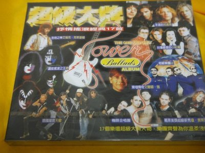 Power Ballads 超級大牌 Bon Jovi U2 Clapton Styx Scorpions Kiss