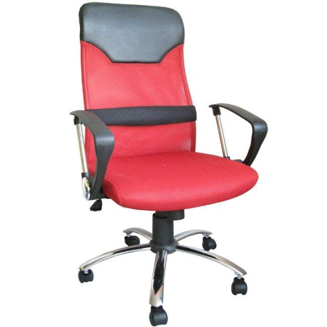鋼管腳-耐重力150公斤【含發票】透氣網布-高背椅+靠腰墊-電腦椅-主管椅-會議椅-休閒椅-萬用椅-MG10059-紅色