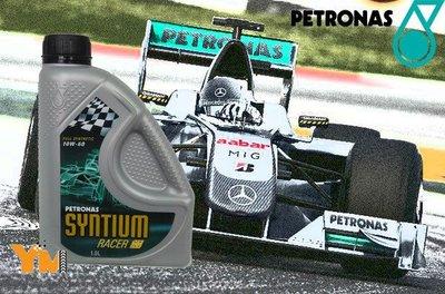 PETRONAS F1賓士車隊 賽車級機油 10W60 特價680 另有0W40 5W30 5W40 10W40 (selenia shell tnt agip 可參考) 台中市