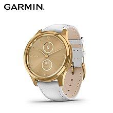 【桃園幸運草】*含稅**附發票* GARMIN vivomove luxe 指針智慧腕錶 簡白曜日金