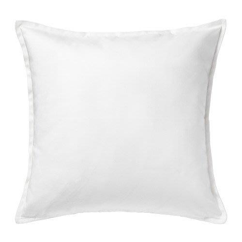 ☆創意生活精品☆IKEA GURLI 抱枕套(白色) 50x50 公分