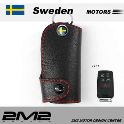 AP Volvo S60 XC60 V40 XC70 XC90 S80 V60 POLESTAR 汽車 晶片鑰匙 皮套