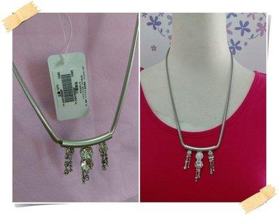 免運特價。BiGi【全新專櫃商品】亮銀色 時尚魅力款圓管bling水鑽流蘇串造型金屬短版項鍊。F號