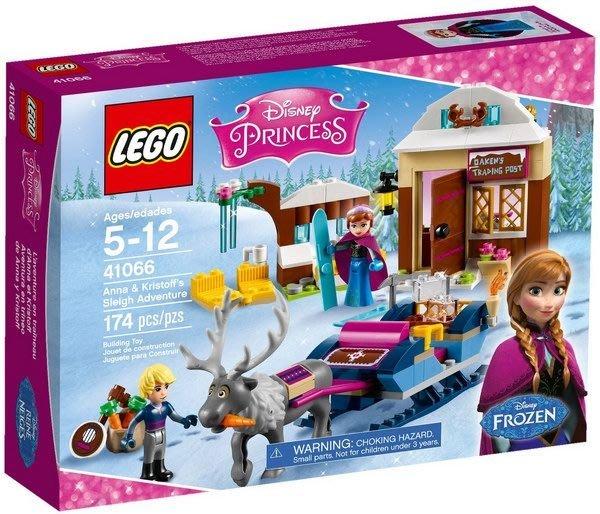 現貨【LEGO 樂高 】100%全新正品 益智玩具 積木/公主系列:安娜和阿克的雪橇41066 冰雪奇緣 艾莎安娜 雪寶