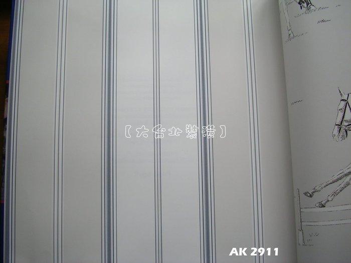 【大台北裝潢】AK進口平滑面純紙壁紙* 搭配簡單直條紋(5色) 每支1800元