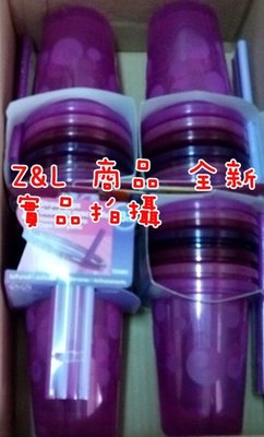 Z&L Take and Toss The First Years 防漏學習杯10oz 4入/組-紫色