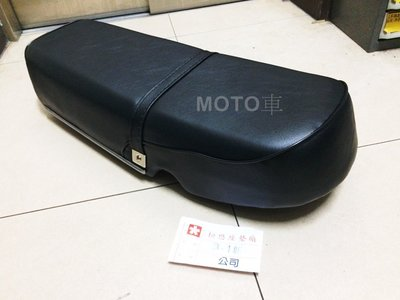 《MOTO車》優質廠 座墊 坐墊 椅墊 川崎/B1/B2/B3 kawasaki