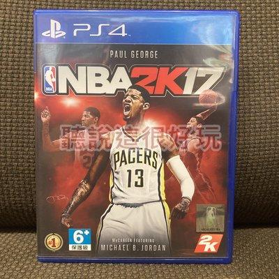 滿千免運 中文版 PS4 NBA 2K17 NBA2K17 正版 遊戲 25 S040