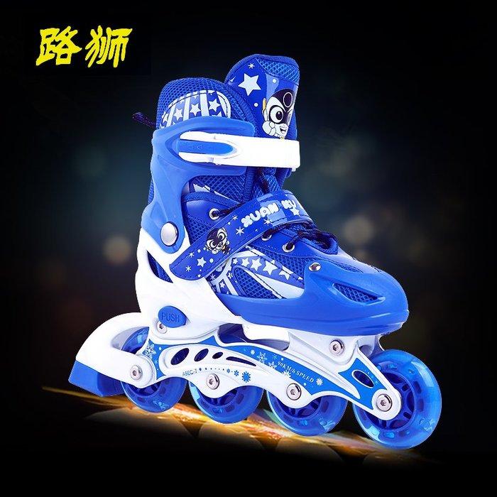 半島鐵盒 溜冰鞋兒童全套裝旱冰輪滑鞋初學者男童專業直排輪可調節