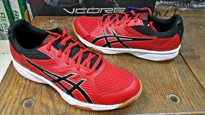 總統羽球(自取可刷國旅卡)亞瑟士 ASICS UPCOURT 3 1071A019-602  羽球 壁球 排球 桌球 鞋