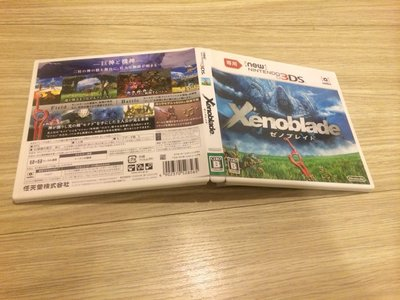 N3DS 3DS 異域神劍 Xenoblade 售900