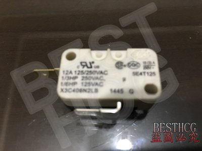 HCG 和成牌 免治馬桶緩降器 不出水 啟動開關 著座開關AF788 AF799 AF855 AF856 AF133可用