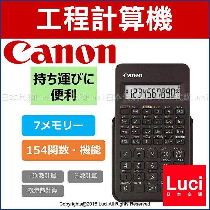 Canon F-605G F605G 工程計算機 佳能 可複數四則運算 F-502g 新一代 統計計算 LUCI代購