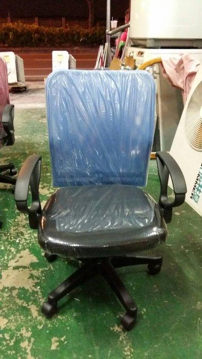 非凡二手家具 藍色小鋼網 高背辦公椅(有扶手)*電腦椅*油壓椅*氣壓椅*會計椅*洽談椅*接待椅*書桌椅*