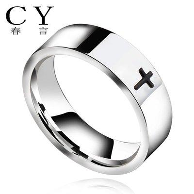 可刻字!歐美時尚鈦鋼十字架戒指男士 個...