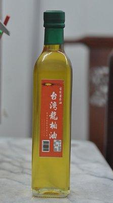 宋家苦茶油twlongbooil.2台灣龍柏精油.超臨界二氧化碳萃取台灣龍柏精油.