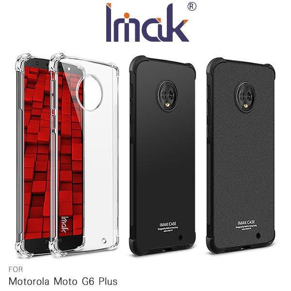 --庫米--Imak Motorola Moto G6 Plus/Moto G6 全包防摔套(氣囊) 四角氣囊 保護套