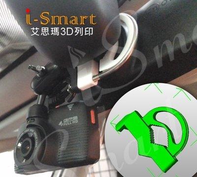 高雄 - 台南 3D打印機 代客列印 3D列印 3D立體打印 客製化 艾思瑪 風扇 散熱 個性521 機車