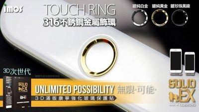 奇膜包膜 imos 不鏽鋼 金屬環 支援 指紋辨識 按鍵貼 Home鍵貼 iphone 66s Plus