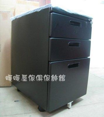 【Oo暖暖屋oO】 **~~神秘黑色鐵製三抽收納櫃、活動櫃~~**抽屜可鎖 高雄市
