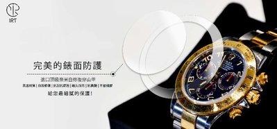 【IRT - 只賣膜】ROLEX 勞力士 錶面+陶瓷圈 ,一組2入,大遊艇 116688 / 116689