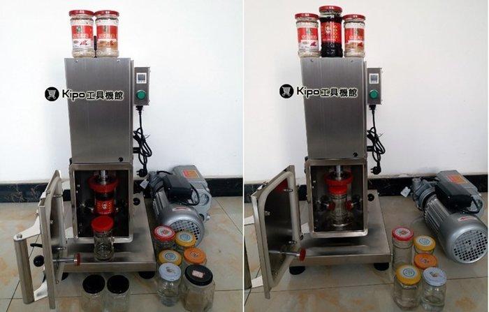 真空旋蓋機 真空封口機 全自動玻璃瓶 罐頭瓶 馬口鐵 蜂蜜罐醬料罐-VPA004104A