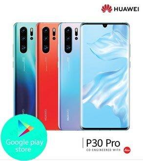 全新未拆台灣版本HUAWEI P30 Pro 2020 8GB/128GB 6.47吋 內建GMS國際版