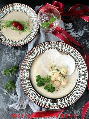 北歐風陶瓷餐具意面盤地中海餐盤牛排盤平盤菜盤西餐餐具釉下彩 美式鄉村 陶瓷餐具