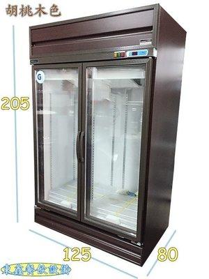 ~~東鑫餐飲設備~~ 全新  胡桃木色2門西點櫥 / 雙門展示冰箱 / 檳榔櫥 / 飲料櫥 / 雙門冷藏小菜櫥