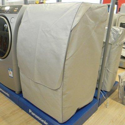 遇茹意 松下全自動斜視滾筒洗衣機罩防塵外罩子加厚防水防曬隔熱專款專用