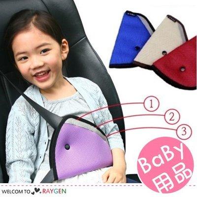 HH婦幼館 兒童車用網眼三角固定調節器 安全帶套【2A270X629】