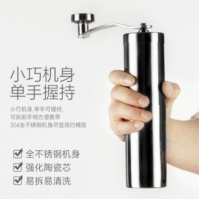 (免運)磨豆機可水洗家用便攜陶瓷磨芯不...