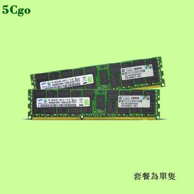 5Cgo【含稅】三星 4 8 16G 32G DDR3 2RX4 ECC REG 1333 1600服務器記憶體X79 台北市