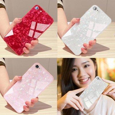 蘋果6s手機殼iPhone6硅膠6plus新款女潮7玻璃殼8p防摔六s仙女貝殼