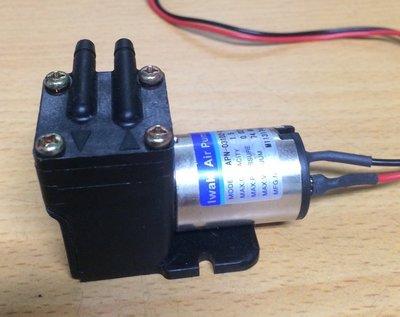 日本IWAKI AIR PUMP APN-031D2-01(24V)膜片式乾式真空幫浦/採樣幫浦---真空及輸送兩用