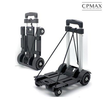 CPMAX 折疊手推車 宅配免運 鋁合金拉桿行李車 方便攜帶 露營手推車 手拉車 手推車 工具推車 折疊拉車 H163