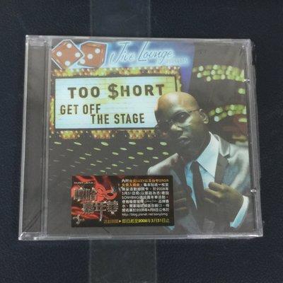 【舊世主】【外語CD】Too Short 矮子樂/Get Off the Stage