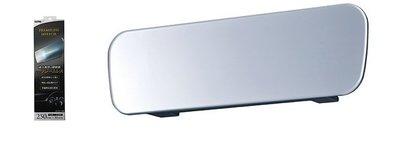 SEIWA 無框室內後視鏡250mm R95