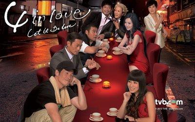 【4 In Love】【粵語中字】【陳豪 佘詩曼】DVD