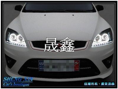 《晟鑫》全新 FORD 福特 FOCUS 超亮型 雙光圈 05 06 07 08年 MK2 大燈一組 LED R8燈眉
