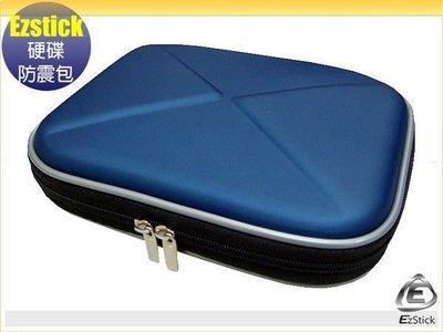 【大特惠】高級多功能硬殼吸震外接式硬碟防震包 (藍)  可放隨身碟及各式記憶卡
