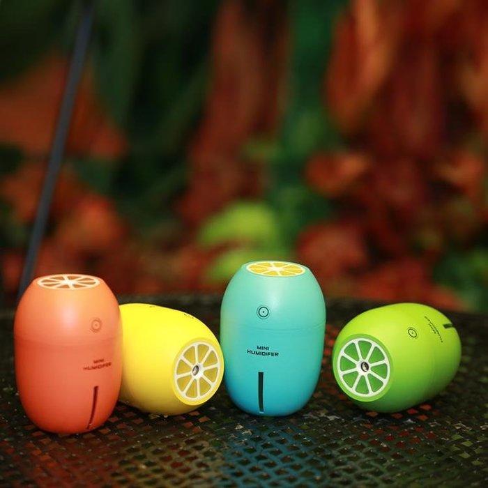 檸檬便攜式usb加濕器迷你空氣補水噴霧家用靜音臥室辦公室小型
